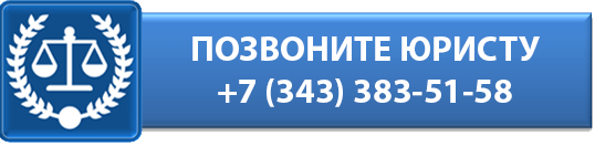 Автоюрист КАСКО ОСАГО