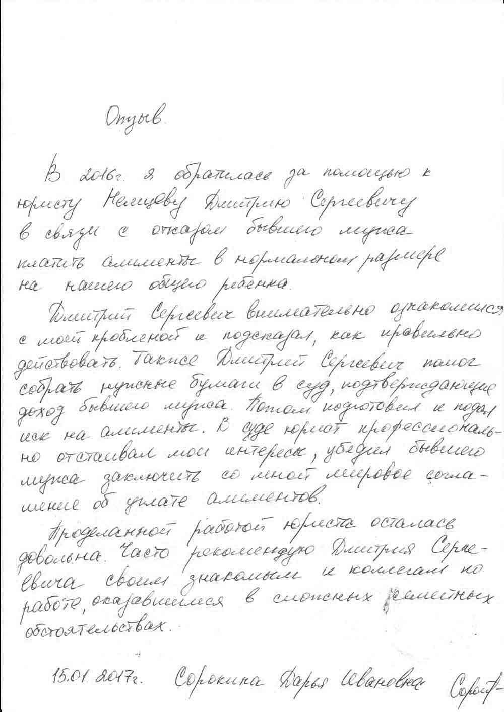 соглашение о разделе имущества екатеринбург