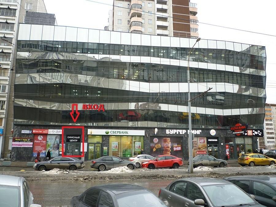 Контакты и адрес юриста в Екатеринбурге