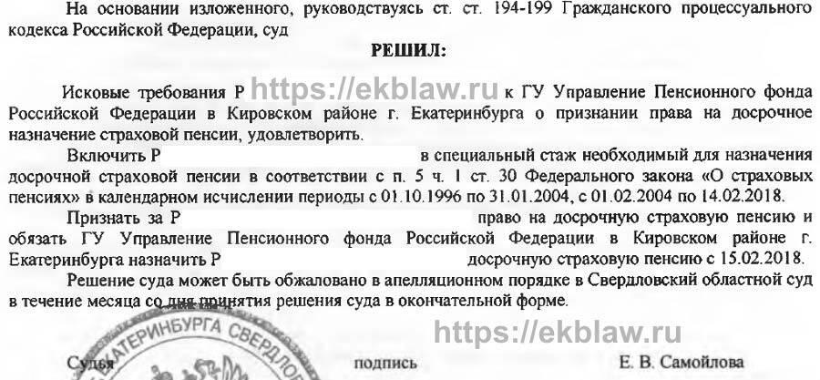 Время работы в Казахстане включено в стаж